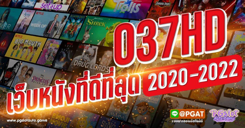 เทคนิคการเล่นเกม สล็อตออนไลน์ ให้ได้เงิน 037HD.COM
